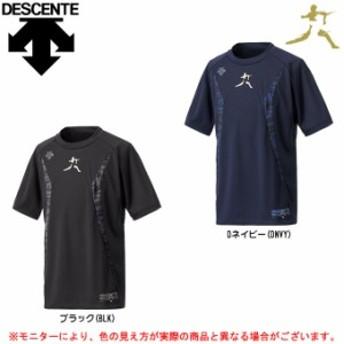 DESCENTE(デサント)大谷コレクション ジュニア半袖アンダーシャツ(JSTD711)大谷翔平着用モデル 野球