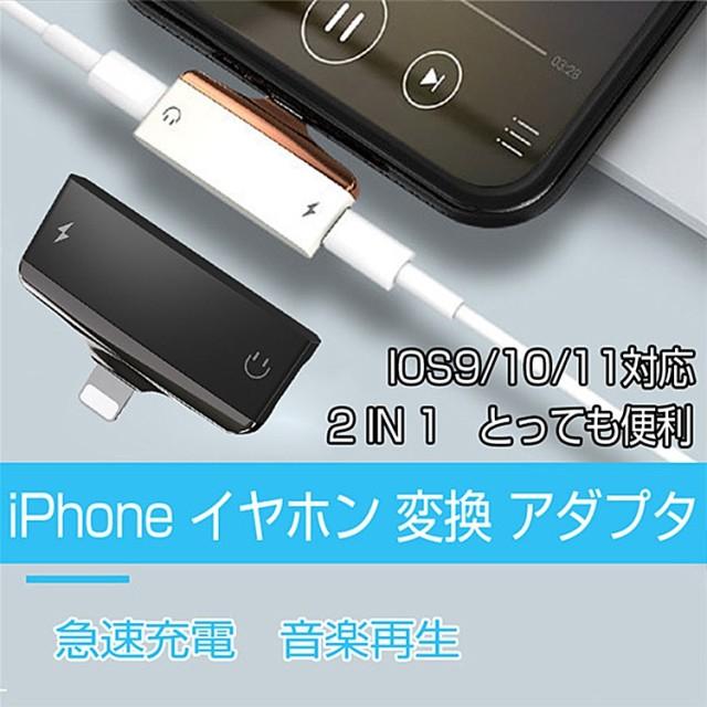 イヤホン変換アダプター 変換アダプタ iPhone イヤホンジャック 2in1 変換アダプ iPhone X オーディオ 2ポート付き 充電器 データ転送 2色選び