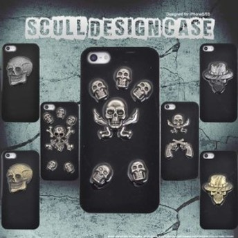 スマホケース/存在感抜群/iPhone5/5s/SE(アイフォン)用スカルデザインケース 全7種