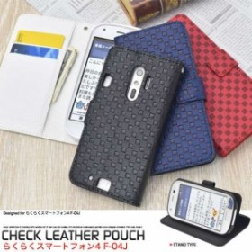 3d80275693 PLATA iPhone 5c ケース 手帳型 デニム デザイン スタンド ケース ポーチ ...