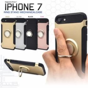 アイフォン7用/iPhone 7用スマホリングホルダー付きケース