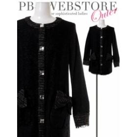PB-1SELECT ジャケット PB-1 セレクト キャバドレス ナイトドレス ブラック 黒 9号 M 4058J クラブ スナック キャバクラ パーティードレ