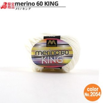 マンセル毛糸 『メリノキング(極太) 30g 2054(オフホワイト)番色』【ユザワヤ限定商品】