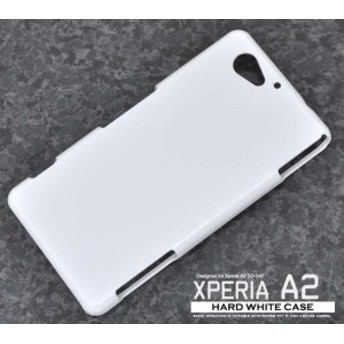 スマホケース/衝撃やキズ、埃から守る/Xperia A2 SO-04F用ハードホワイトケース
