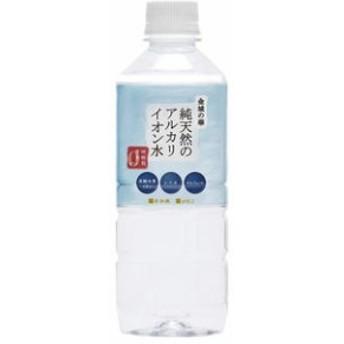 純天然のアルカリイオン水「金城の華」 500ml