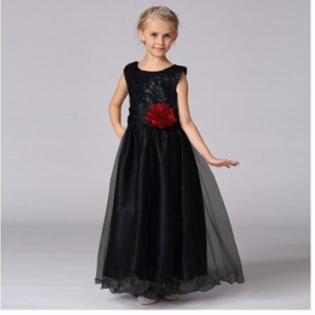 837affe9fbbd5 10色入荷 子供ドレス ピアノ発表会 子どもドレス スパンコール ロングドレス 結婚式 女の子