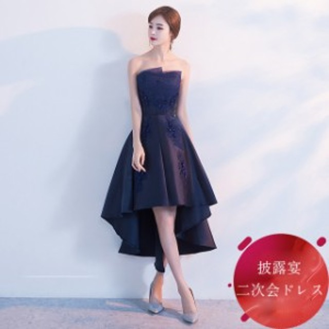 a72393fcc0dd パーティードレス 結婚式 ドレス 10 代 20代 30代 ワンピース レディース 2次会