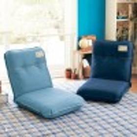 【10月3日まで大型商品送料無料】デニム調のボリューム座椅子