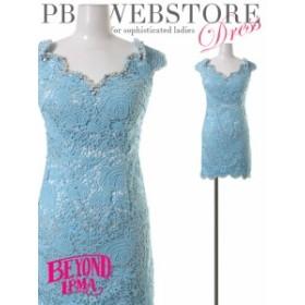 IRMA ドレス イルマ キャバドレス ナイトドレス ワンピース ライトブルー 青 7号 S 9号 M 145216 クラブ スナック キャバクラ パーティー
