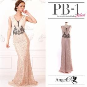 AngelR ドレス エンジェルアール キャバドレス ナイトドレス ロングドレス ベージュ 7号 S 7711-AR クラブ スナック キャバクラ パーティ