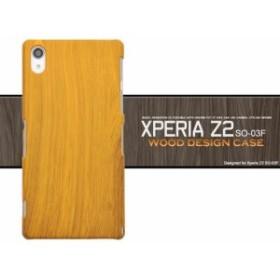 スマホケース/Xperia Z2 SO-03F用ウッドデザインケース