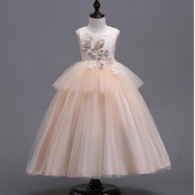 1212053005b78 子供ドレス ピアノ発表会 ロング 結婚式 キッズ フォーマルドレス 子どもドレス 七五三 ジュニアドレス