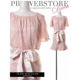 JEANMACLEAN ドレス ジャンマクレーン キャバドレス ナイトドレス ワンピース jean maclean ピンク 9号 M 11号 L 11268 クラブ スナック