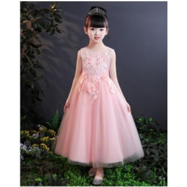9456c40916e8b ロングドレス 子供ドレス フォーマル ワンピース キッズ ジュニアドレス 子供服 女の子 ワンピース 結婚式 発表