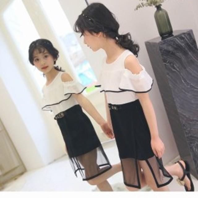 cbb1101df6044 ホワイト キッズワンピース お姫様可愛い 子供フォーマルワンピー キッズドレス 女の子ドレス 韓国 子供服 卒