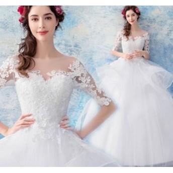 結婚式ワンピース お嫁さん 高級刺繍 華やかな花嫁 ドレス 五分袖 チュールスカート マキシドレス 高級感のある ウェディングドレス