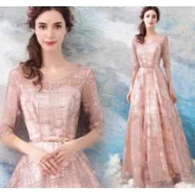 結婚式 パーティードレス ワンピース 二次会 結婚式 女子会 体型カバー aライン ロング丈ワンピ-ス ピンク色