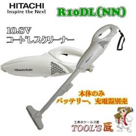 HiKOKI 10.8V コードレスクリーナ R10DL(NN) 本体のみモデル