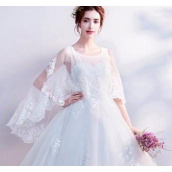 結婚式ワンピース お嫁さん ウェディングドレス 大人の魅力 花嫁 ドレス 丸襟 きれいめ 袖あり チュールスカート 姫系ドレス ホワイト色