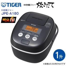 JPE-A180(K) タイガー IH炊飯器 IH炊飯ジャー 炊飯器 1升炊き 炊きたて IH調理器具 TIGER JPE-A180-K