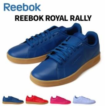リーボック ロイヤル ラリー メンズ レディーススニーカー Reebok ROYAL RALLY CN4637 CN4638 CN4639 CN4640
