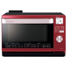 シャープ SHARP AX-CA200-R ウォーターオーブン HEALSIO 18L レッド 1段調理 新品 送料無料