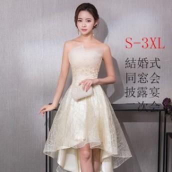ドレス 結婚式 ワンピース 二次会 フォーマル 膝丈 お呼ばれ 大人 フォーマルドレス レディース ファッション ミセス 20代30代10代 激安