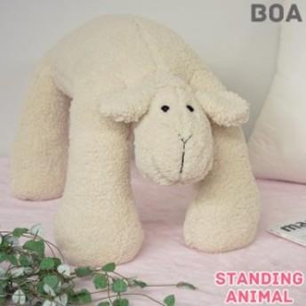 (ふわふわモコモコにはまる。)ボア・スタンディングアニマル(抱き枕) ベージュ82cm (8Z098113FBE)(送料無料)(抱き枕、クッシ