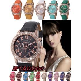 ☆2018新作☆レディース 腕時計 生活防水 フォーマル ファッション アクセサリー クオーツ ギフト 女性 #002