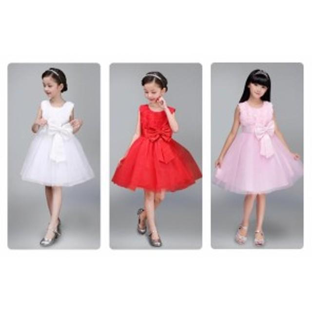 a374b2800528c 限定セール 子供 ドレス 七五三 ドレス フォーマル 発表会 結婚式 演奏会女の子ワンピース ピアノ