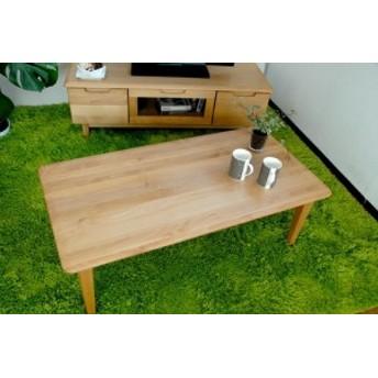 センターテーブル 105cm ナチュラル (ERIS 105 CENTER TABLE (NA))   (送料無料)(座卓、ローテーブル、センタ