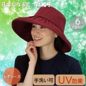 日傘になる広つば帽子(送料無料)(紫外線対策、帽子、日焼け防止、レディースハット、日除け)