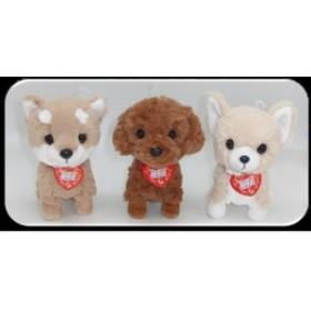 ふわふわパピーズ 柴犬/トイプードル/チワワ/レトリバー/ダックス/コッカスパニエル(全長17cm)(送料無料) (犬、いぬ、イヌ、人形