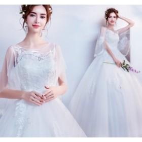 結婚式ワンピース ウェディングドレス 大人の魅力 花嫁 ドレス きれいめ 体型カバー aライン 姫系ドレス ホワイト色