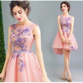 ナイトドレス ワンピース 上品 クオリティー ミモレ丈 ノースリーブ 食事会 お呼ばれドレス 結婚式・二次会に最高 ピンク色
