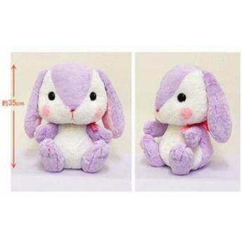 ぽてうさろっぴーBIG すみれちゃん 35cm (送料無料)(うさぎ、ウサギ、兎、人形、玩具、おもちゃ、ぬいぐるみ、キャラクターグッズ)