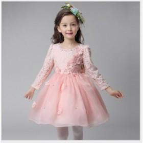 34cc9de02a9a7 子供ドレス 女の子フォーマル キッズ ジュニア プリンセス ドレス ワンピース110 120 130 140 150 160cm 長袖
