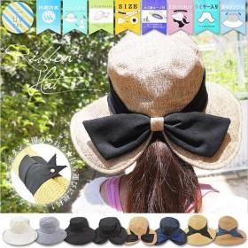 【送料無料】 抗菌 防臭 UVカット率90%以上! レディース ハット 帽子 つば広 紫外線 UV 折りたたみ 収納 麦わら ストロー リボン 夏 アウトドア 女性 レディース フリーサイズ F ホワ