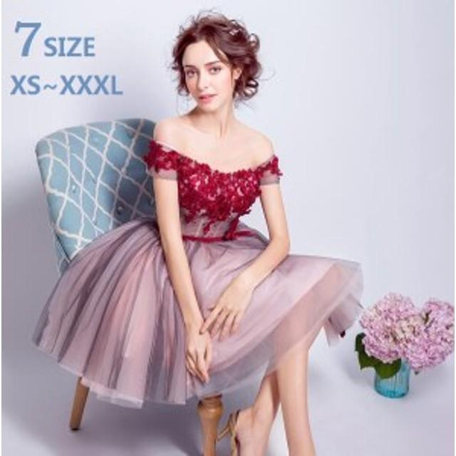 60410f8a9e4e5 ブライズメイドドレス ミニドレス ボートネック パーティードレス コード刺繍 チュール 高級 エレガント Aライン