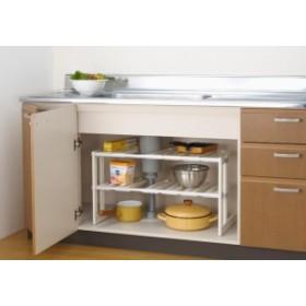 シンク下フリーラック2段 伸縮タイプ(送料無料)(キッチン収納、シンク下収納、台所収納、洗面)