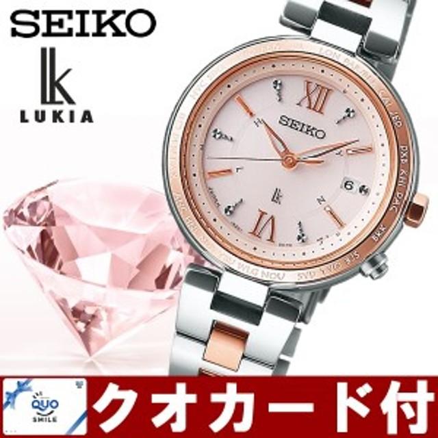 【送料無料】【SEIKO LUKIA】 セイコー ルキア ソーラー電波 チタン 腕時計 レディース ワールドタイム カレンダー 10