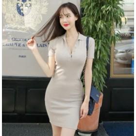 サマードレス シンプルな半袖ニット スリムヒップスカート