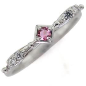 プラチナ ピンクトルマリン アローリング 指輪 弓矢 10月誕生石