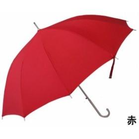 (レディース傘)撥水効果抜群国産生地ミラトーレ使用。全10色展開12本骨58cm傘  (送料無料)(雨傘、長傘、アンブレラ、梅雨対策)