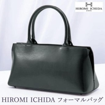 HIROMI ICHIDA フォーマルバッグ 底鋲付き