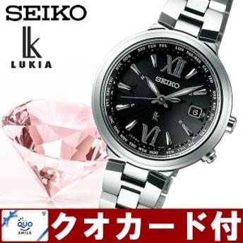【送料無料】【SEIKO LUKIA】 セイコー ルキア ソーラー電波 腕時計 レディース ワールドタイム カレンダー 10気圧防