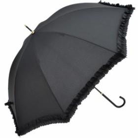 (雨傘)長傘 フリル (1291)ブラック/ネイビー/オフホワイト/サックス (雨傘、アンブレラ、長傘)