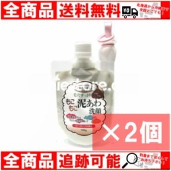 もこもこ泥あわ洗顔(ネット付) ×2個 沖縄 土産 通販 送料無料
