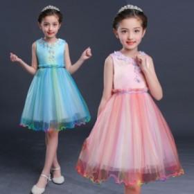 子供ドレス ワンピース ドレス ピアノ発表会 ドレス 女の子 二次会 子ども 花嫁 チュールワンピース ジュニア 結婚式 キッズドレス