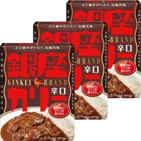 明治 銀座カリー 辛口 1セット(3個)